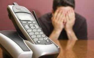 Родственник не платит кредит — в каком случае придется платить мне?
