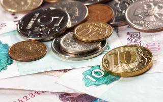 Какие денежные компенсации можно получить после выплаты кредита
