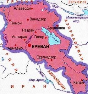 Виза в Армению: необходима ли гражданам России