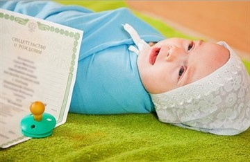 Госпошлина за свидетельство о рождении ребенка - нюансы