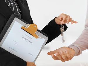 Налог на договор дарения: когда и кому необходимо платить