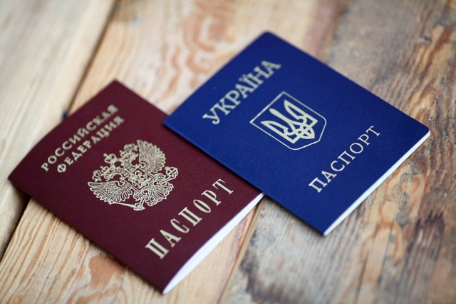 Как осуществить процедуру отказа от гражданства Украины