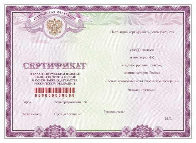Как получить РВП в России гражданину Узбекистана