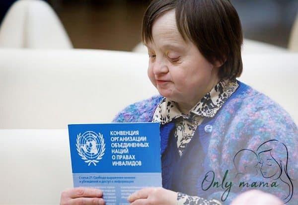 В чем разница: дети с ОВЗ и дет-инвалиды в 2020 году