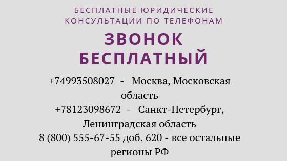 Пособия при рождении ребенка в Новосибирске на 2020 год