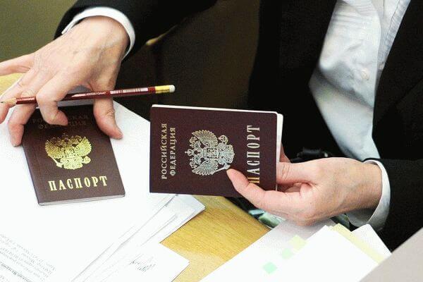 Фиктивный брак для получения гражданства