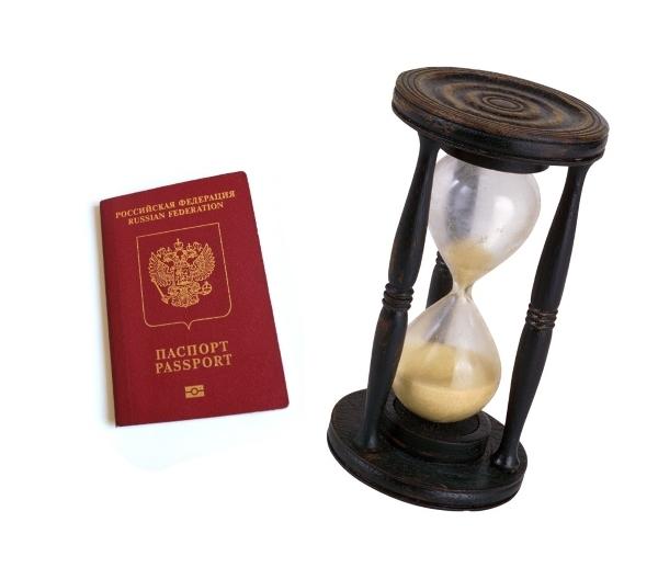 Замена загранпаспорта по истечении срока