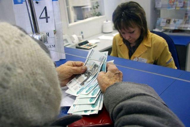 Индексация пенсий в 2020 году - последние новости по повышению госвыплаты