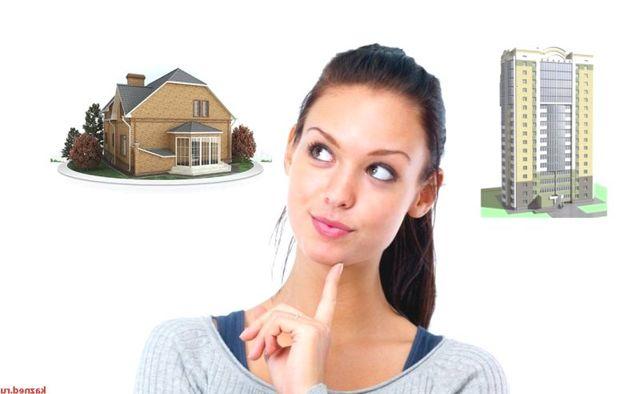 Как продать жилье с использованием ипотеки - рекомендации и советы