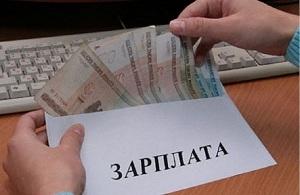 Удержание НДФЛ из заработной платы: подсчета размера налога