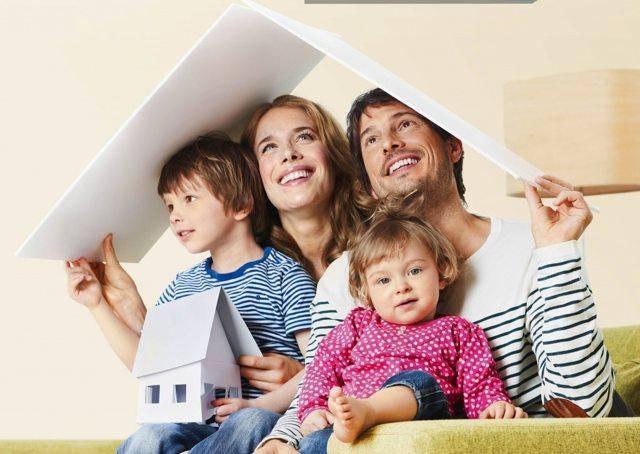 В чем заключается смысл субсидирования ипотеки на второго ребенка в 2020 году