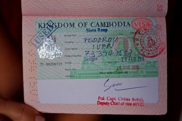 планшетом размер фото для визы в камбоджу диалоговом