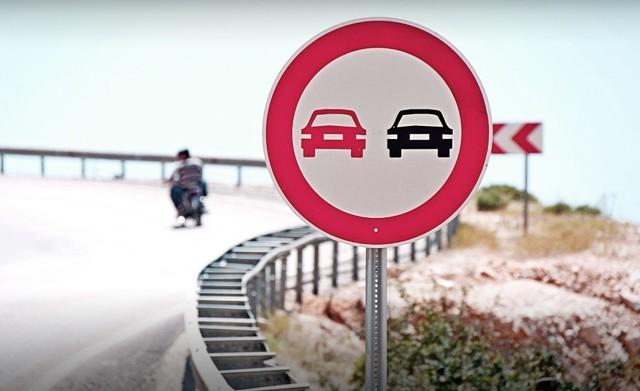 Обгон на перекрестке: разрешено или нет, размер штрафов