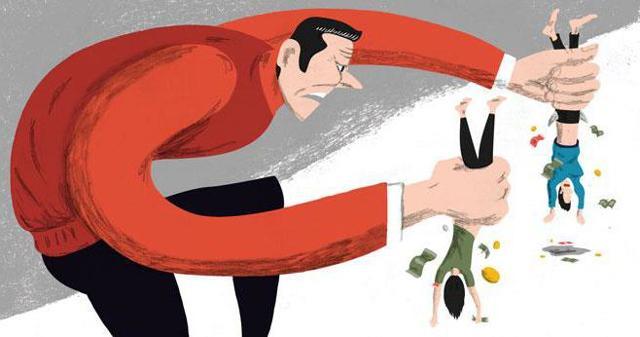 Угрозы коллекторов: как на них реагировать и как привлечь его к ответственности
