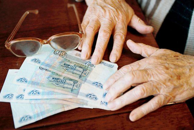Пенсия в 80 лет в 2020 году - размер, прибавки и выплаты