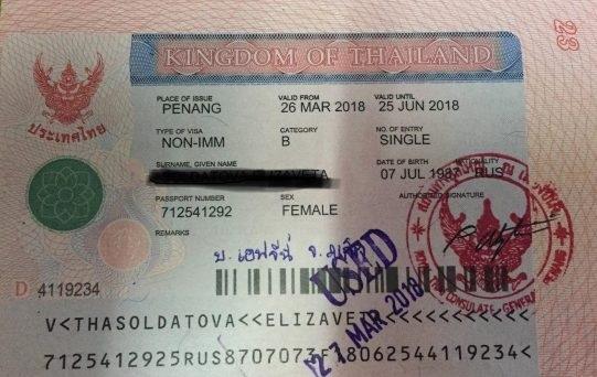 Виза в Таиланд для белорусов: виды, стоимость, способы получения