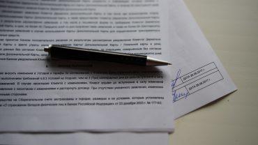 Заявление на развод: образец 2020, через ЗАГС оформление развода