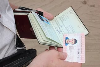 Максимальный срок временной регистрации по месту пребывания