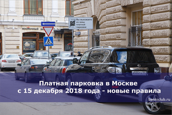 Госпошлина при замене водительского удостоверения 2020