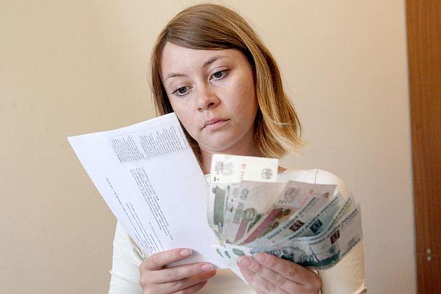 Способы и варианты оплаты за услуги если нет счетчиков и никто не живет