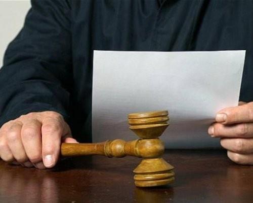 Возражение на апелляционную жалобу по уголовному делу: образец