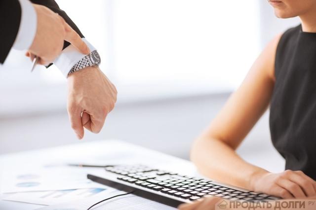 Сроки давности по взысканию долга по кредитам