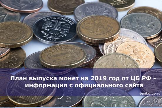 Льготные авиабилеты в Крым на 2020 год - как их получить