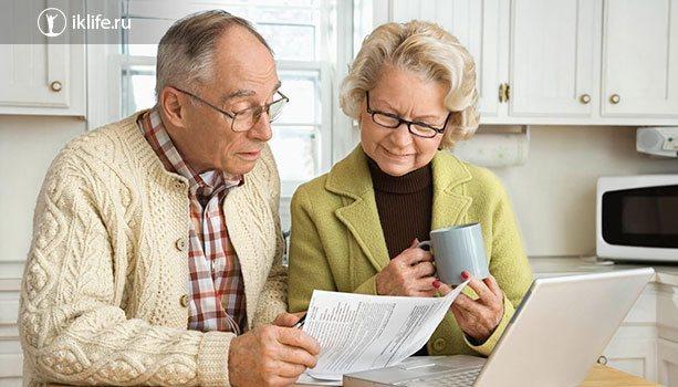 Платят ли пенсионеры налог на имущество в 2020 году