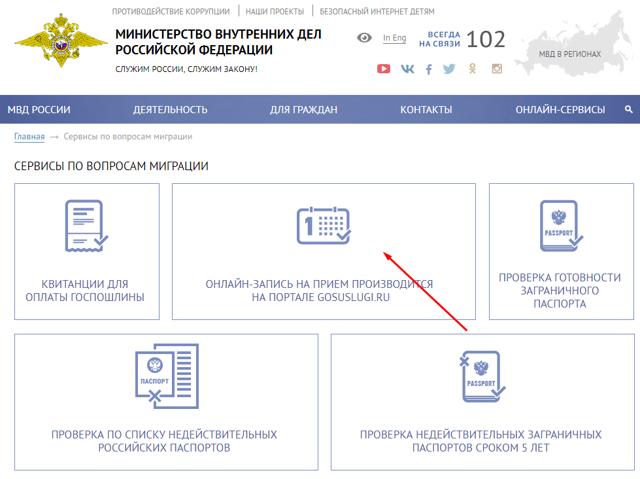 Как получить вид на жительство в России для белорусов
