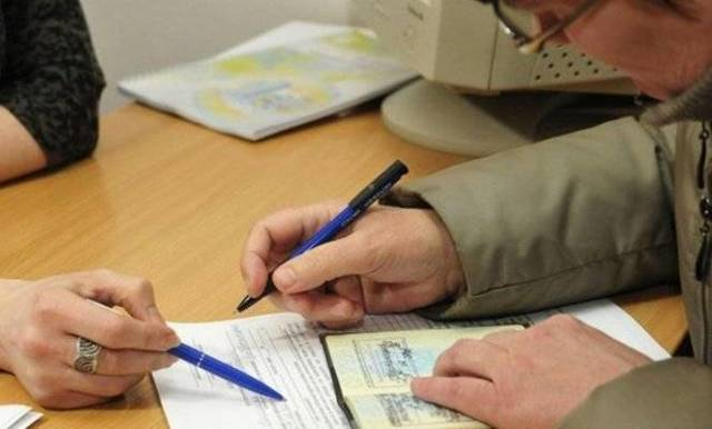 Субсидии пенсионерам по оплате ЖКХ - порядок оформления