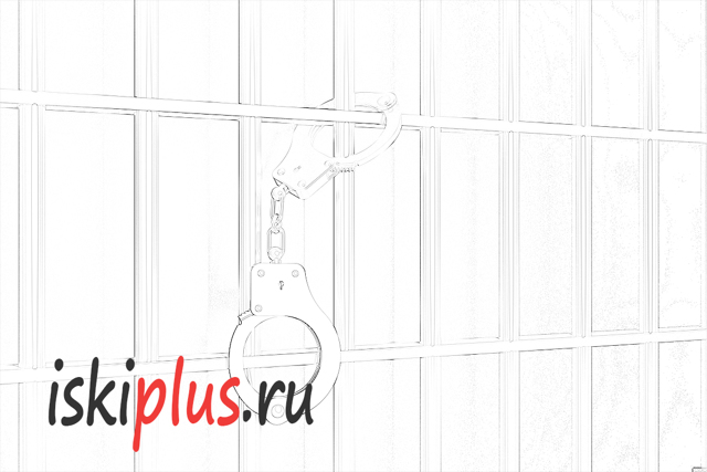 Основания освобождения от административной ответственности по КоАП РФ