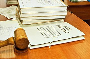 Фальсификация доказательств по гражданскому или уголовному делу