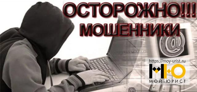 Преступления в сфере информационных технологий - безопасность