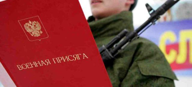 Категория б3 в военном билете - значение для жизни мужчины