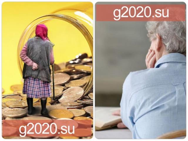 Налоговый вычет для пенсионеров в 2020 году - правила начисления