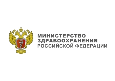 Как написать жалобу на врача в министерство здравоохранения РФ