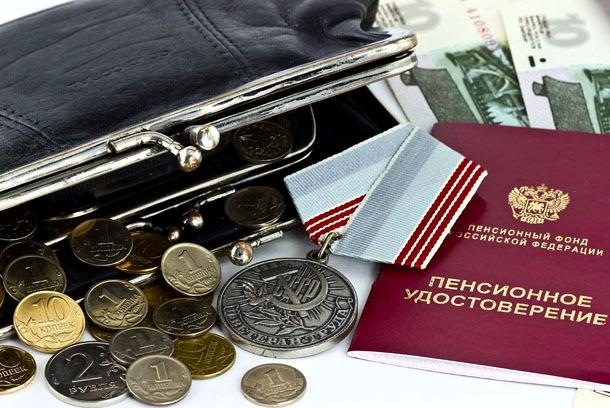 Фиксированная выплата к страховой пенсии в 2020 году