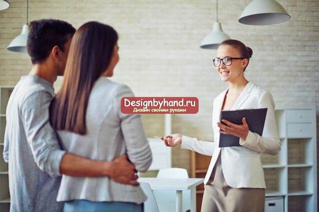 Как безопасно купить квартиру на вторичном рынке - процедура