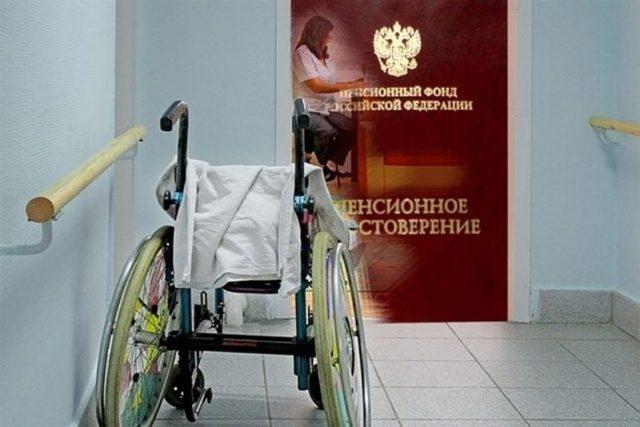 Какая пенсия у инвалида 1, 2 и 3 группы будет в 2020 году