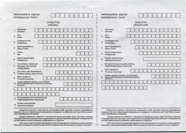 Как продлить временную регистрацию по месту пребывания