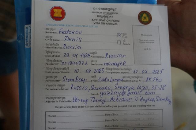 размер фото для визы в камбоджу проект