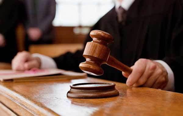 Надзорная жалоба по уголовному делу - составление и подача