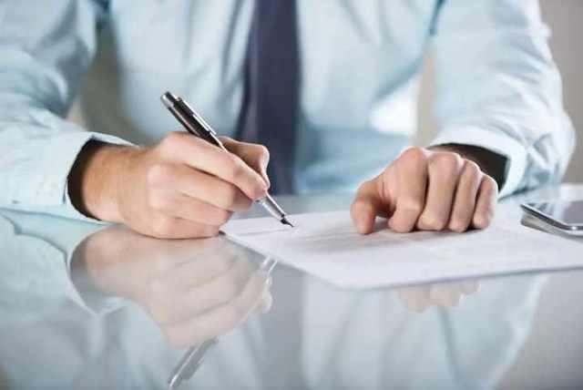 Образец дополнительного соглашения к договору аренды нежилого помещения