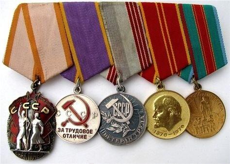 Ведомственные знаки отличия для получения звания ветерана труда