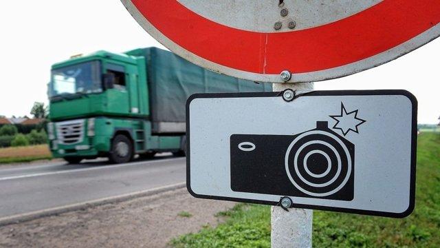 Через сколько приходит с камеры штраф ГИБДД