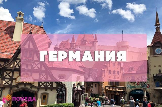 Куда проще всего эмигрировать из России без денег: лучшие страны для переезда в этом году