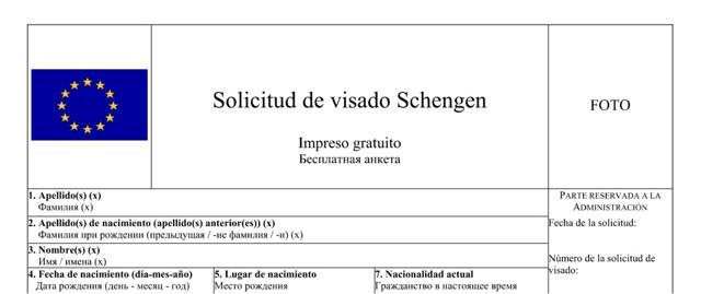 Сколько стоит шенгенская виза: стоимость и сроки оформления