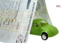 Реквизиты для оплаты госпошлины: как узнать и заполнить квитанцию