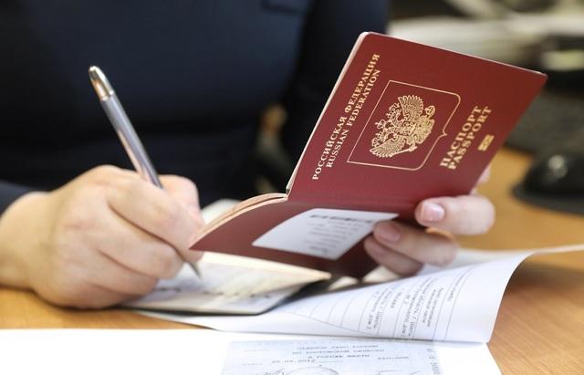 Загранпаспорт нового образца: порядок и стоимость оформления