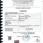 В чем заключается разница между техническим планом и паспортом жилья